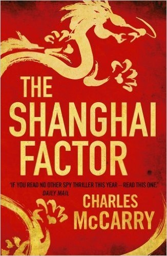 Mysterious Book Report The Shanghai Factor
